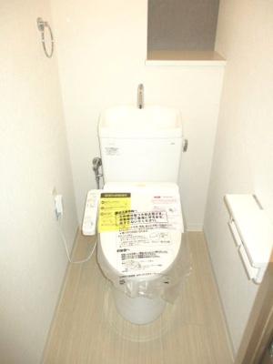 【トイレ】ライオンズマンション西代通