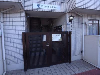 【エントランス】デイルーチェ北岸和田
