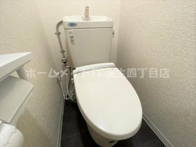 【トイレ】今福グランドハイツ