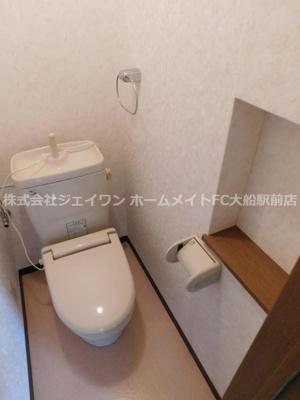 【トイレ】グランヒルズ中野