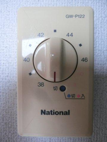 【浴室】サンライト国立