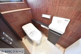 【トイレ】畑原通1丁目新築戸建て