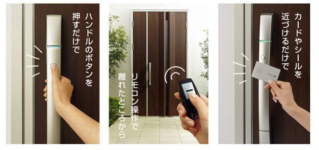 玄関ドアロックは防犯性も高く、しかも楽々。
