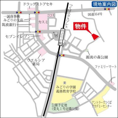 【その他】SS山桜駐車場Ⅰ