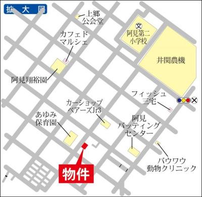 【その他】谷島コーポA