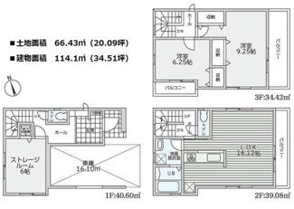土地面積66.05平米(約19.98坪) 建物面積114.10平米(約34.51坪) 3LDK 3,380万円