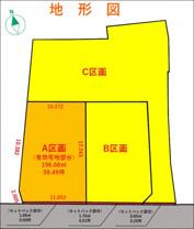 宮内小学校区3区画分譲地の画像