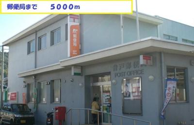 郵便局まで5000m