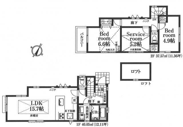 仲介手数料無料 練馬区東大泉2丁目新築一戸建て分譲住宅