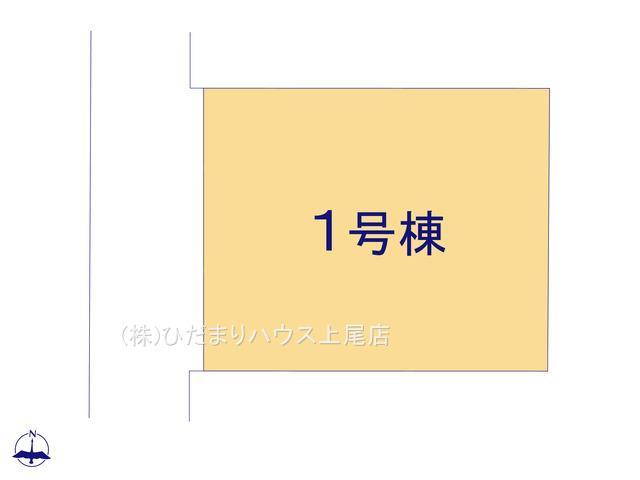 【区画図】鴻巣市吹上本町 Ⅰ 新築一戸建て ハートフルタウン 01