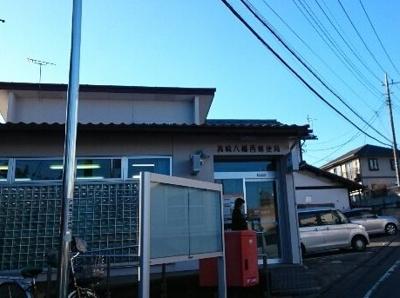 八幡西郵便局まで400m