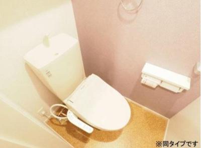 【トイレ】レフィナードA
