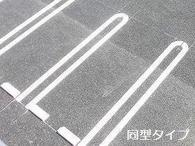 【駐車場】レフィナードA