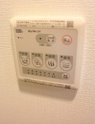 【設備】JPレジデンス大阪城南