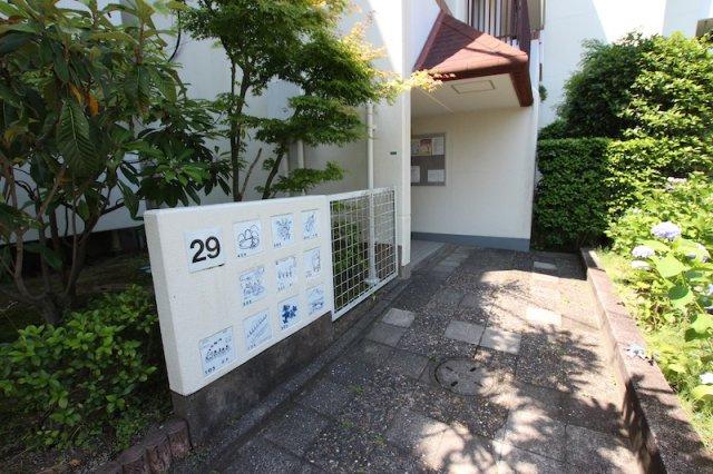 【エントランス】パークハイツ平尾山荘29