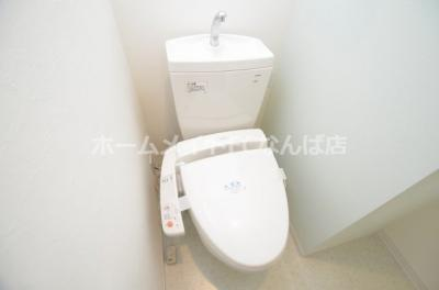 【トイレ】ハクユウ元町