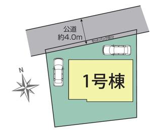 【区画図】沼津市本郷町 新築戸建 全1棟 (1号棟)
