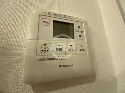 パークホームズノースゲートスクエア 浴室換気乾燥暖房機