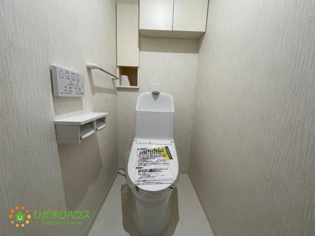 【トイレ】ヴェルシティ古河壱番館