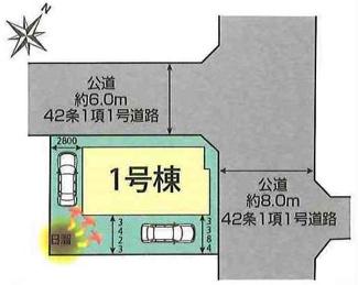 敷地139.45㎡(42.18坪)