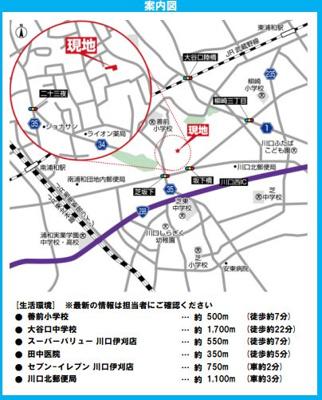 【地図】さいたま市南区太田窪戸建