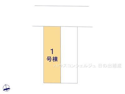【区画図】名古屋市東区大幸4丁目1503【仲介手数料無料】新築一戸建て 1号棟