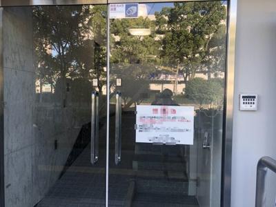 【エントランス】鵜の森2丁目店舗事務所S