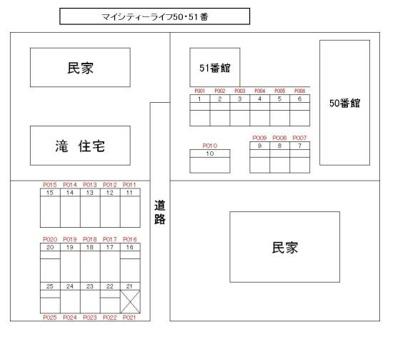 【その他】マイシティライフ50番館