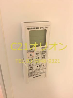 【設備】ピアーチェ鷺ノ宮(サギノミヤ)-3F