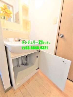 【洗面所】ビューサイト桜台(サクラダイ)