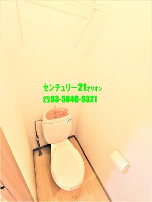 【トイレ】ビューサイト桜台(サクラダイ)