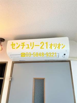 エアコン完備で入居当日から快適生活