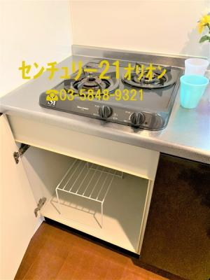 【キッチン】スカイコート練馬壱番館(ネリマイチバンカン)-3F