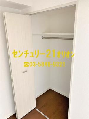 【収納】スカイコート練馬壱番館(ネリマイチバンカン)-3F