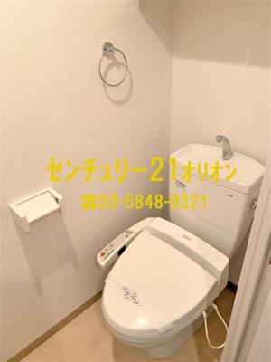 【トイレ】スカイコート練馬壱番館(ネリマイチバンカン)-3F