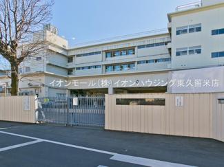 西東京市立田無第二中学校(約120m)