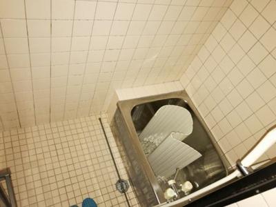 【浴室】朝日が丘1 貸家