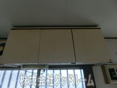 【キッチン】山口コーポ