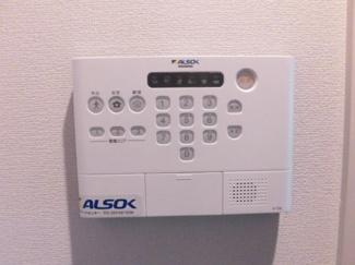 アルソックホームセキュリティ