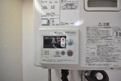 菅栄町レディースマンション 給湯設備