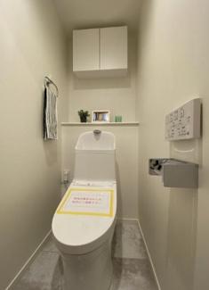 【トイレ】調布ハウス H棟