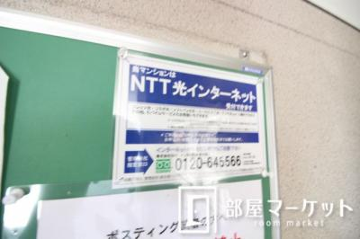 【エントランス】エトワール栄