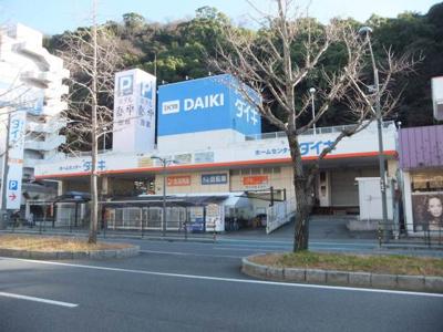 DCMダイキ城北店 530m