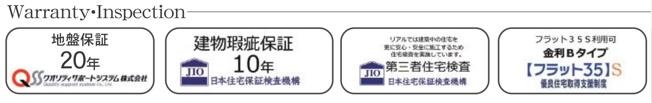 【その他】新築 藤沢市大鋸 A号棟