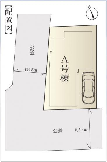 【区画図】新築 藤沢市大鋸 A号棟