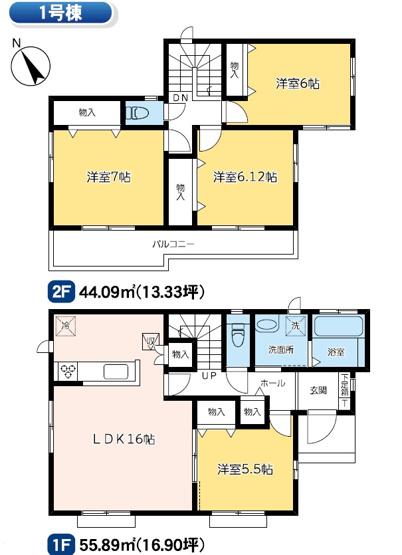 1号棟 4LDK 全居室フローリングのお部屋です。お掃除がラクラクです。