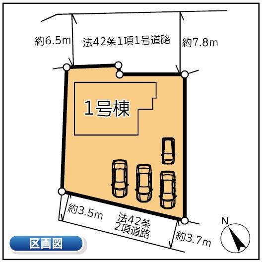 1号棟 カースペース4台以上可能です。