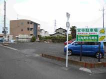 宮寺駐車場の画像