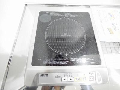 【キッチン】アルティスコート汲沢(アルティスコートグミサワ)