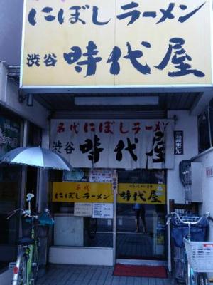 【周辺】ラウレアハイツ3